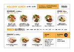 menu_holidaylunch.jpg