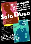 sofa_disco_bside_s.jpg